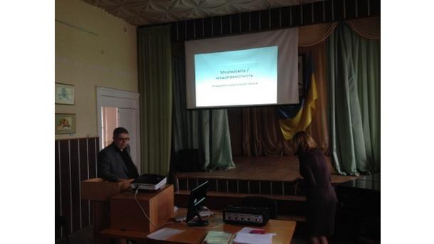 Публічна лекція з медіаосвіти у Львові