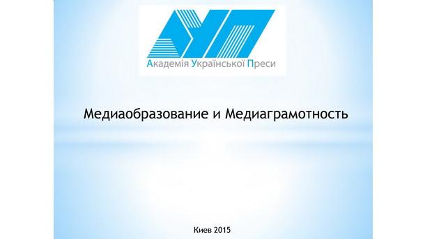 Презентація досвіду АУП у Молдові