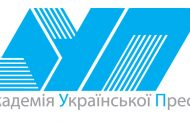 Презентація моніторингу новин провідних українських телеканалів за червень 2016 року