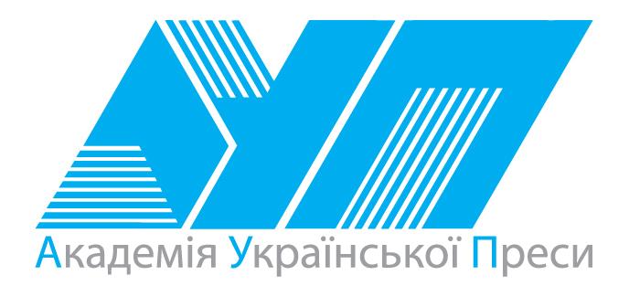Дводенний тренінг «Як писати про адміністративну реформу та децентралізацію» (Полтава, 9-10 липня 2015 року)