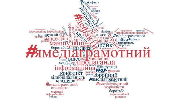 Тренінг для тренерів (Одеса 18-19 листопада 2015 року)