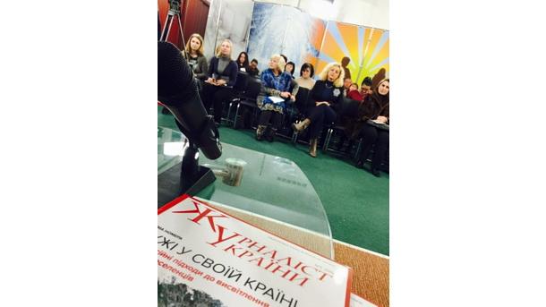 Зустріч з редакторами комунальних газет Херсонщини