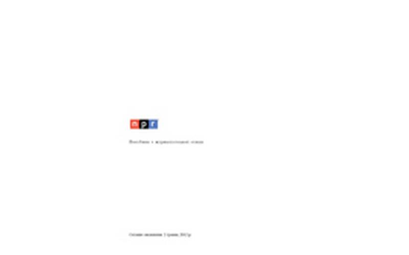 NPR Посібник з журналістської етики