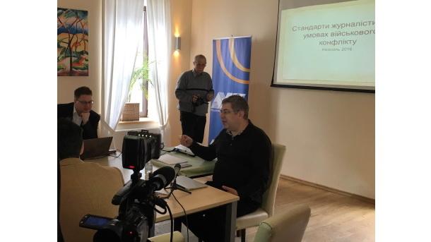 """""""Стандарти журналістики в умовах військових конфліктів"""" (Нікополь 1-2 березня 2016 року)"""