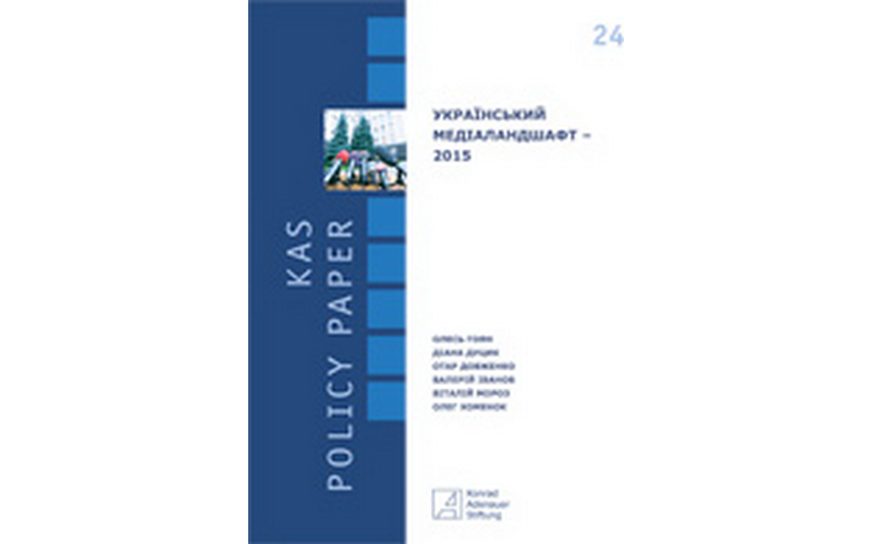 Ukrainian media landscape