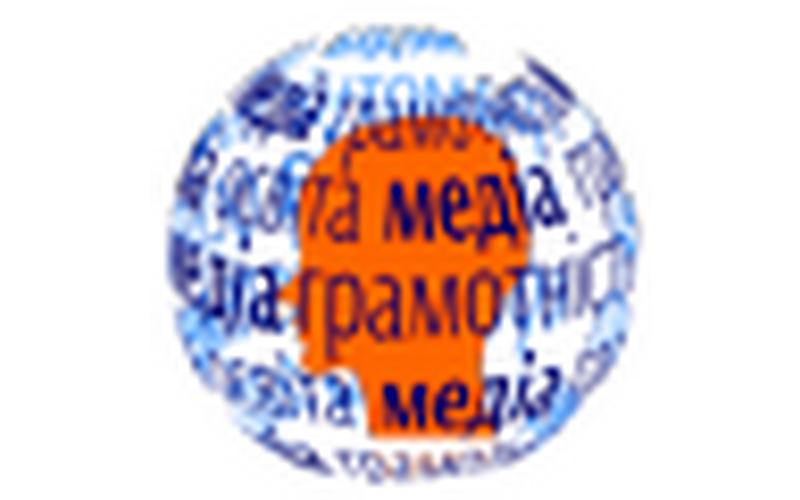 Медіаосвіта та медіаграмотність. Підручник для студентів педагогічних коледжів  (432 с.)