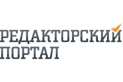 redactorskiy-portal-logo