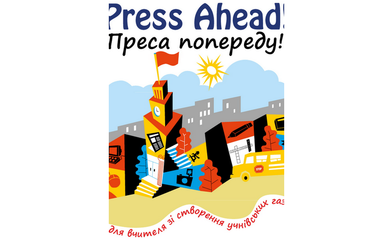 Press Ahead! Guide for teacher in creating the learners' newspapers