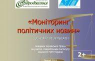 ПРЕС-РЕЛІЗ, ЛЮТИЙ 2013 Р. (НОВИНИ)