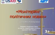 ПРЕС-РЕЛІЗ, ЧЕРВЕНЬ 2012 Р.