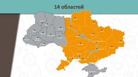 У Києві підбили підсумки проекту «Програма медіаграмотності для громадян»