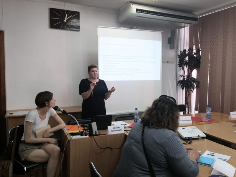 Film education – new horizons for schooling: Polish experience
