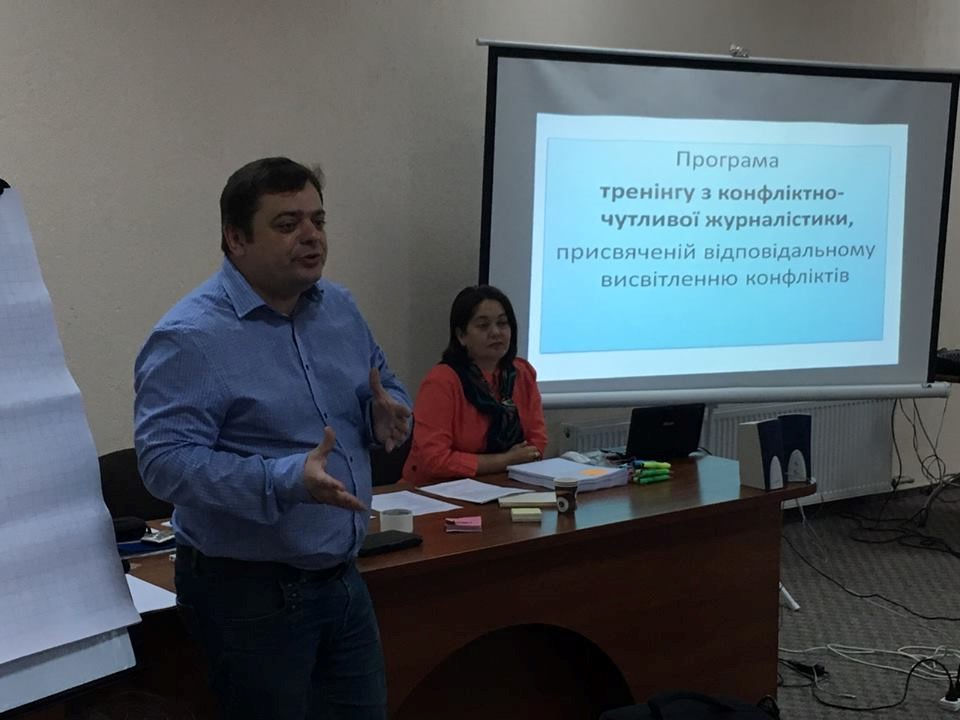Training on conflict-sensitive journalism in Severodonetsk was conducted