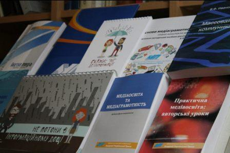 The second research on the implementation status of media education in Ukraine