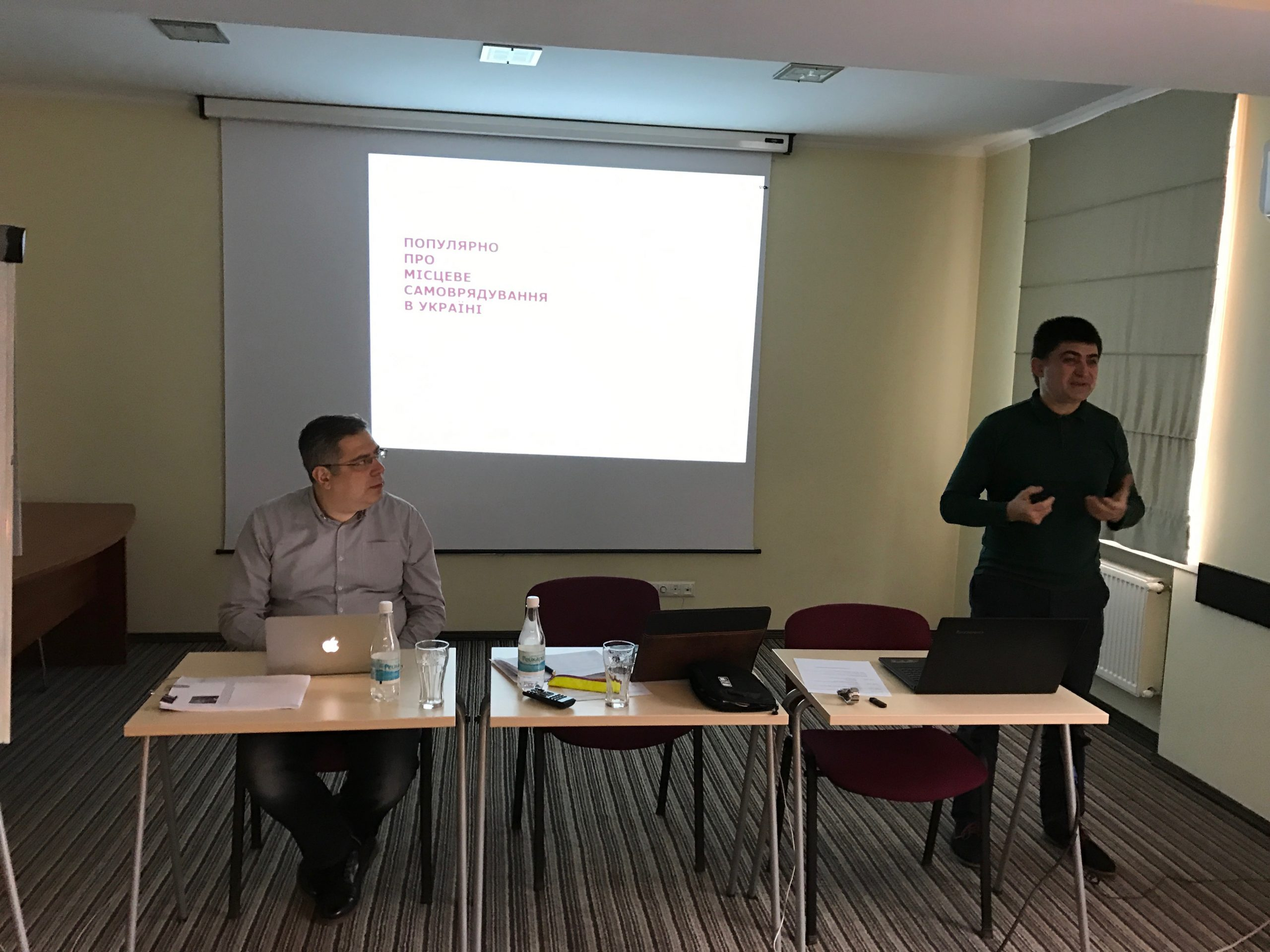 У Черкасах та Одесі відбулися семінари для журналістів «Як писати про адміністративну реформу та децентралізацію»