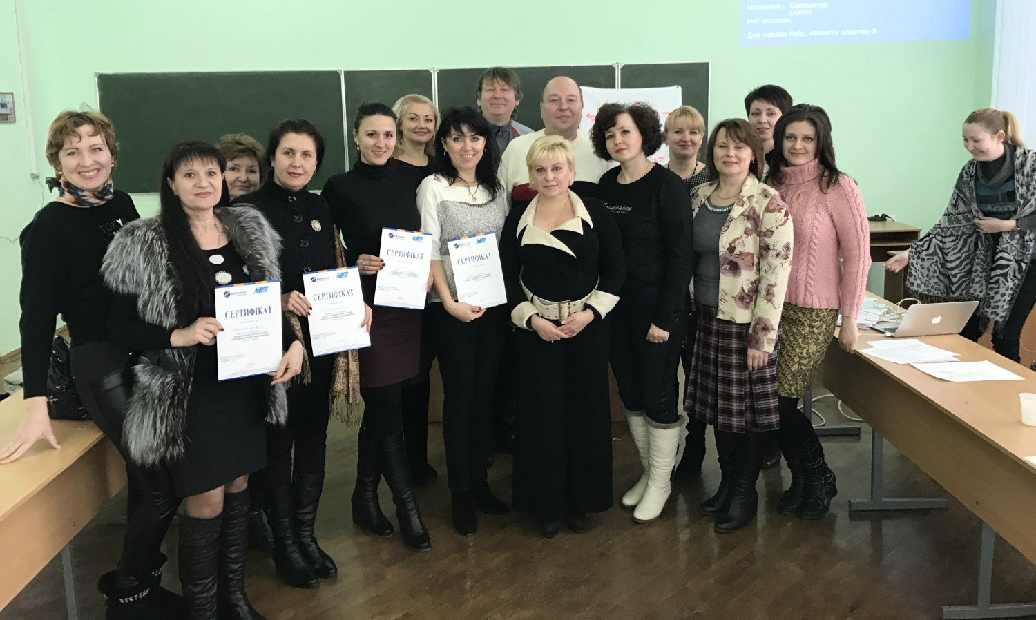 Melitopol educators got familiar with the interactive learning tools and methods in the process of teaching 'Media Literacy' course