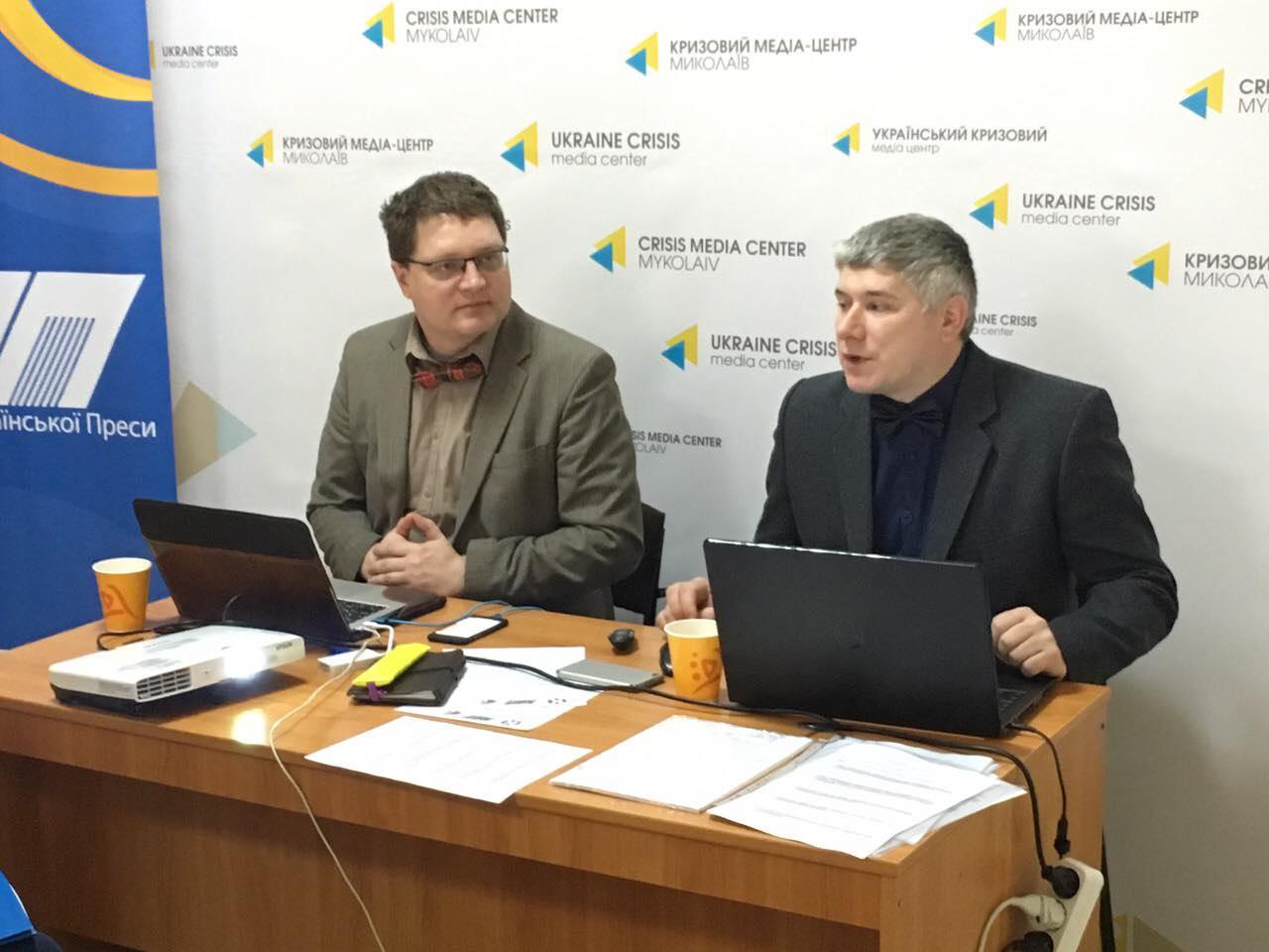 Як висвітлювати кадрові конкурси: погляд з Миколаєва