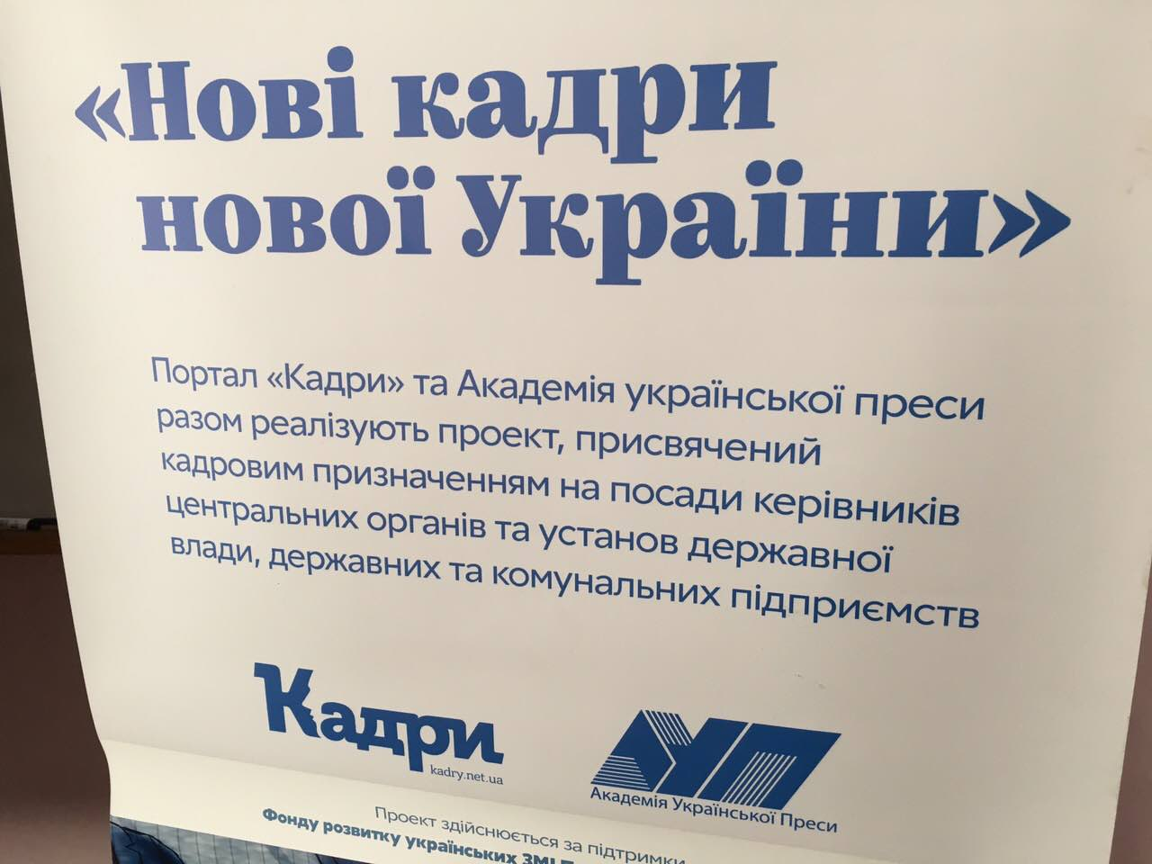 JOURNALISTS FROM ZAPORIZHZHYA CHOSE A NEW FOCUS OF RECRUITING COMPETITION COVERAGE
