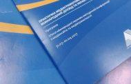 Медіаосвіта життєво необхідна кожному українцю