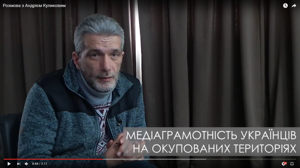 Interview with Andrii Kulykov