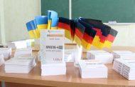 У Сєвєродонецьку відбудеться презентація нового видання АУП «Журналістика: що треба знати та вміти» Геннінга Носке