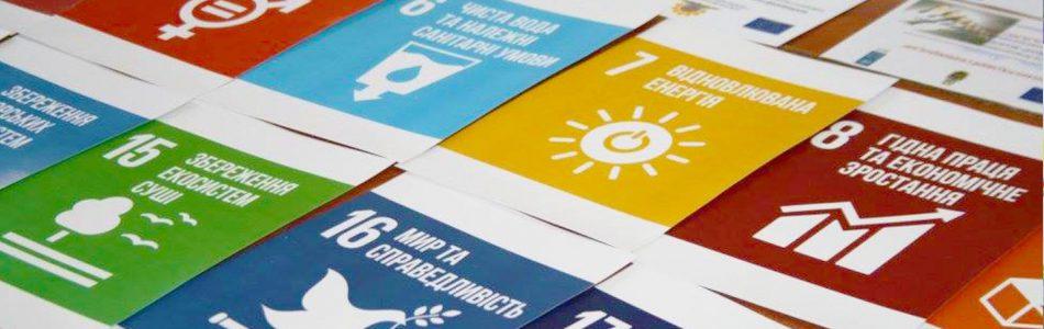 Розпочата реєстрація на тренінг «Цілі сталого розвитку до 2030 року. Створюємо професійні матеріали»