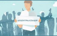 Медіашкола децентралізації для регіональних журналістів у березні (Миколаїв, Чернівці, Черкаси, Хмельницький, Маріуполь)
