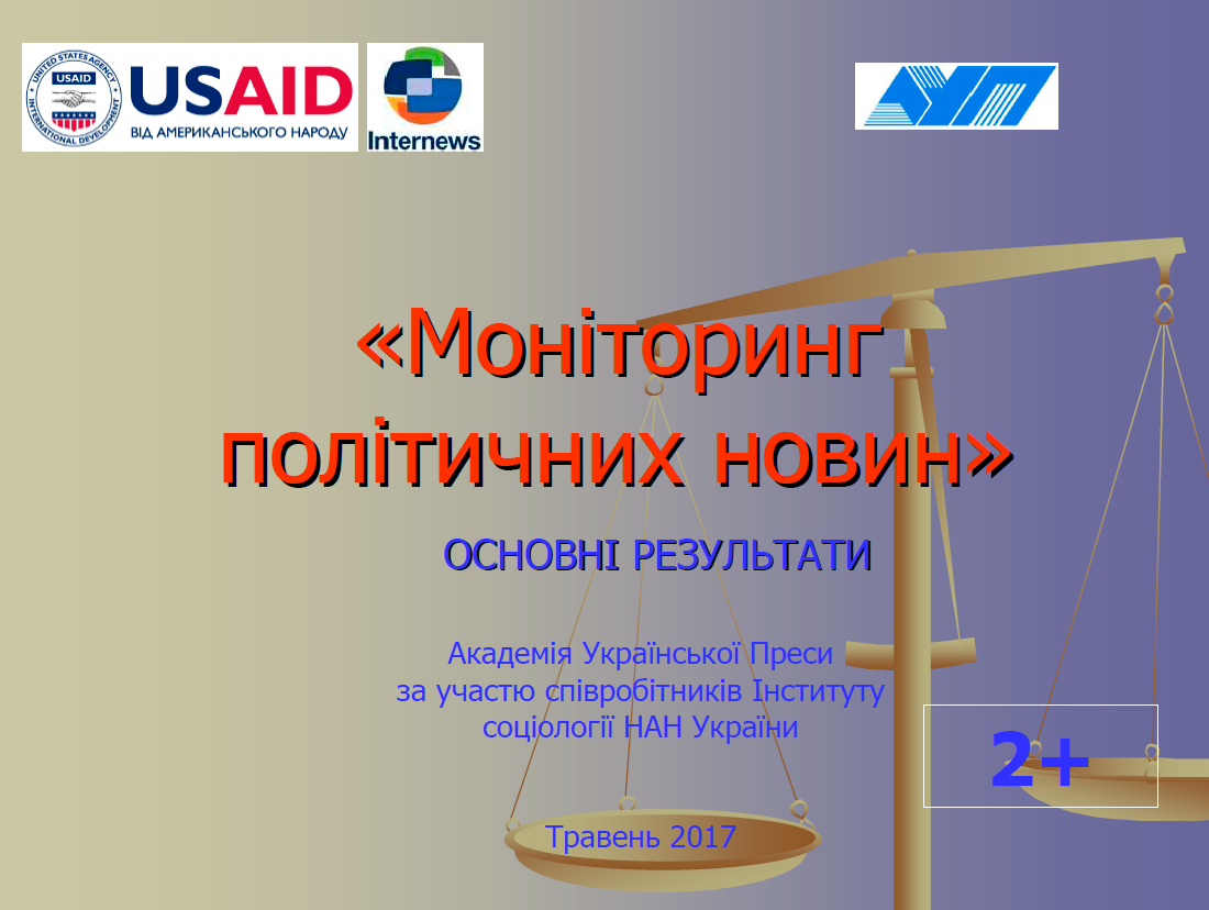 NEW PROGRAMS FOR THE THIRD ANNIVERSARY OF ATO