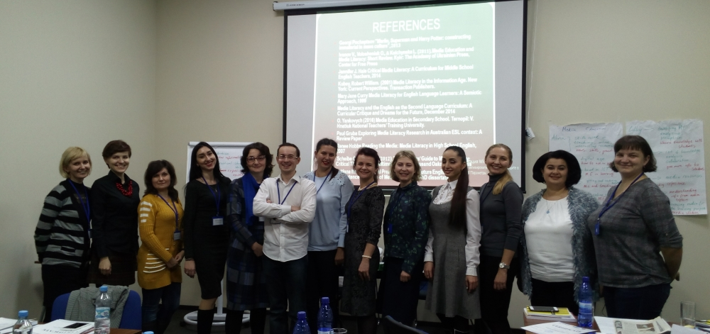 Media education approach to teaching English as a foreign language