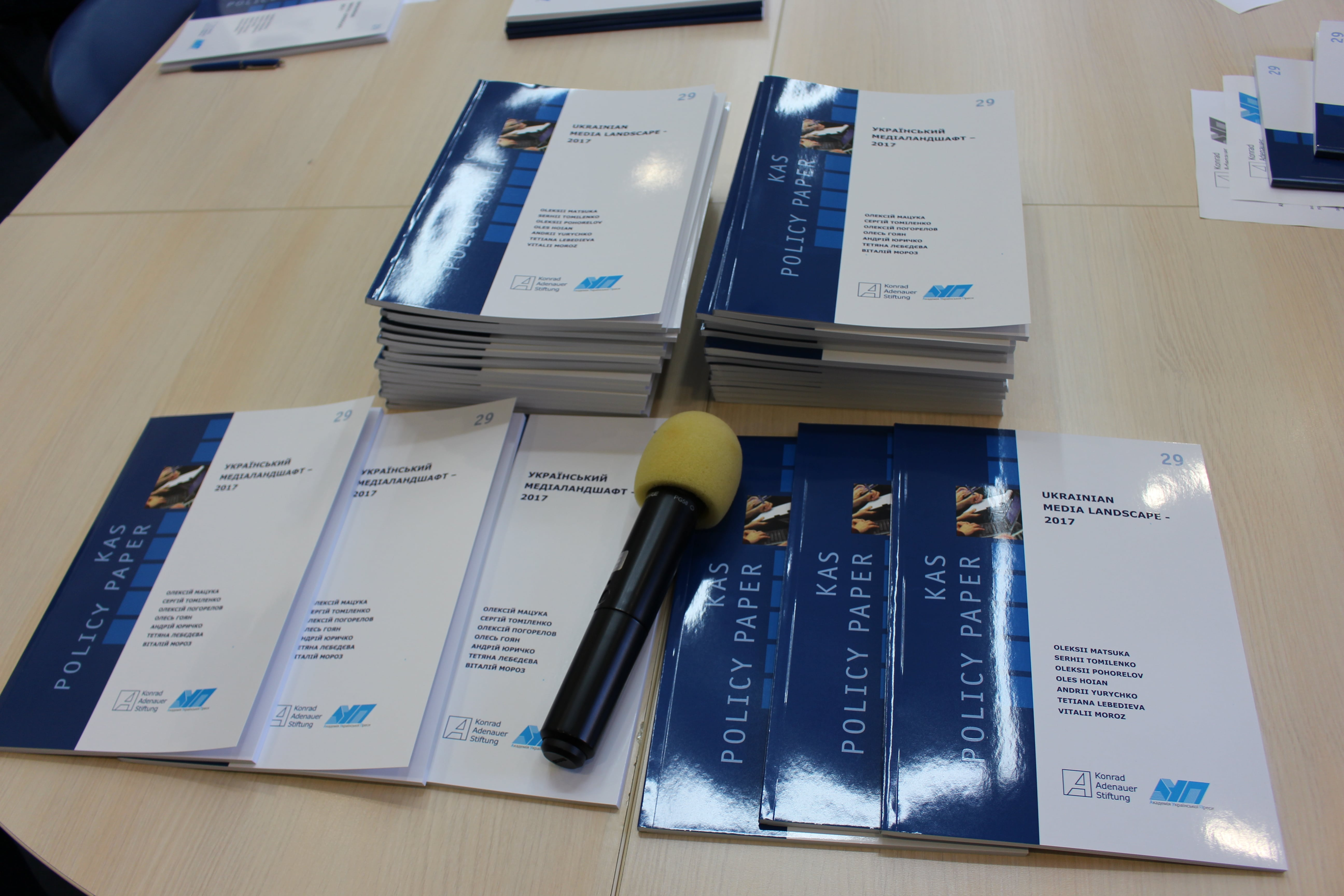 АУП презентувала аналітичний звіт «Український Медіаландшафт—2017»