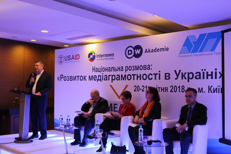 Шоста міжнародна науково-методична конференція «Національна розмова: розвиток медіаграмотності в Україні»