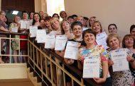 Семінар «Критичне мислення та медіаграмотність в початковій школі» відбувся у Харкові