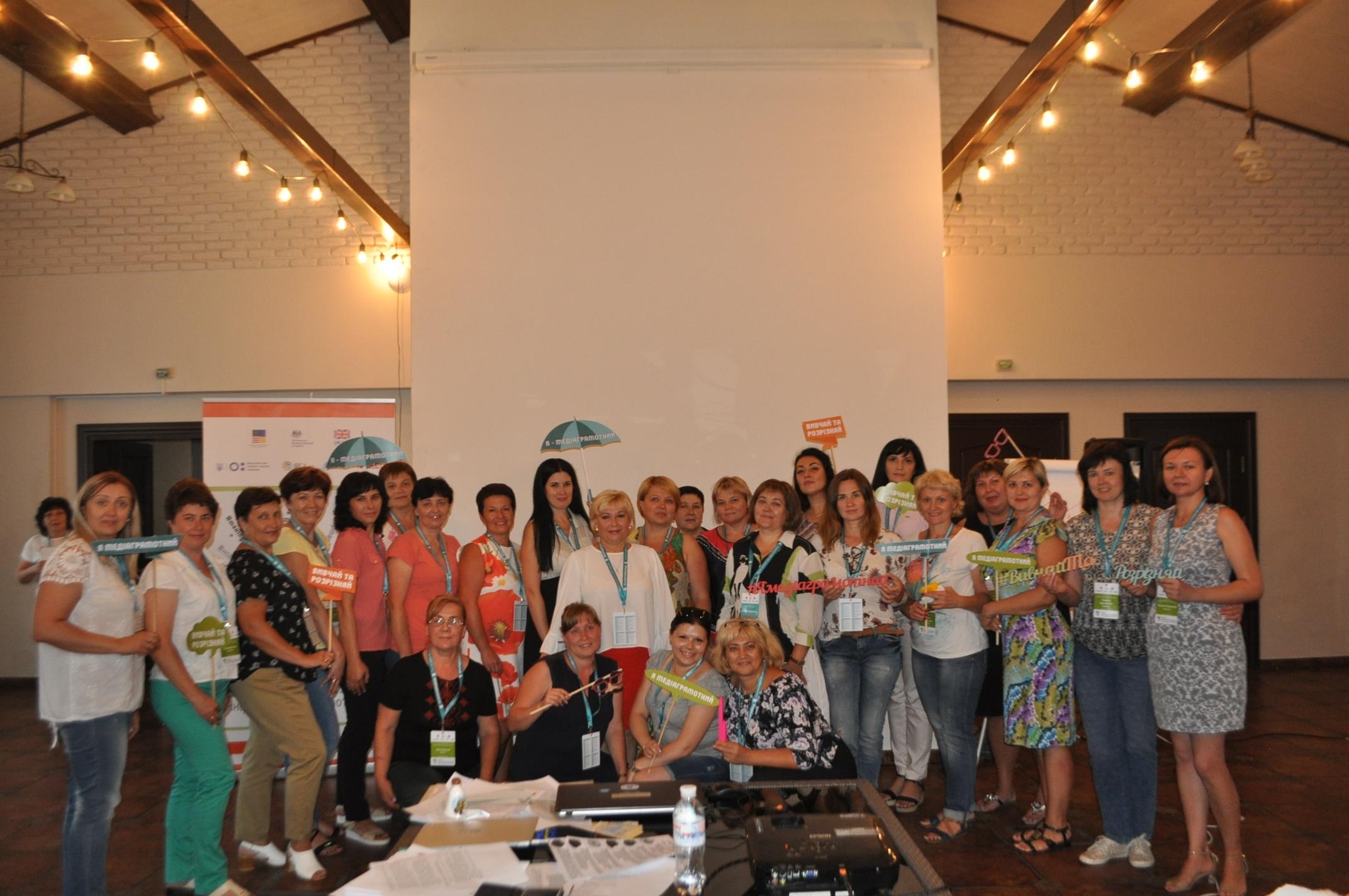 Учні 50 шкіл України отримають навички критичного мислення під час уроків української мови та літератури