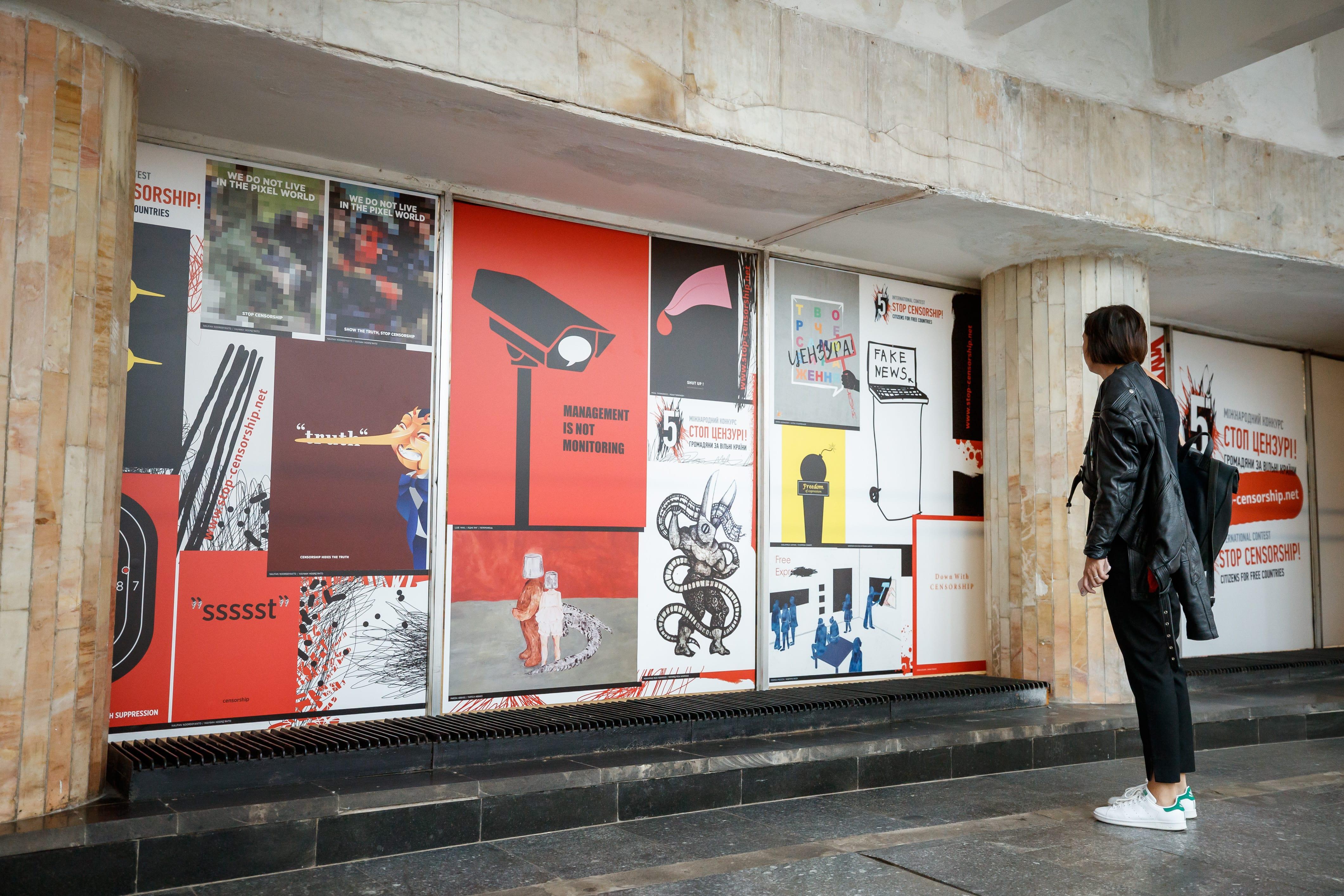 У Київському метрополітені відкрили виставку Міжнародного конкурсу  «Стоп цензурі! Громадяни за вільні країни»