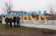 Достовірно інформуємо світ про події в Україні: другий міжнародний прес-тур