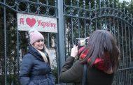 Знайомство з Україною: п'ятий міжнародний прес-тур