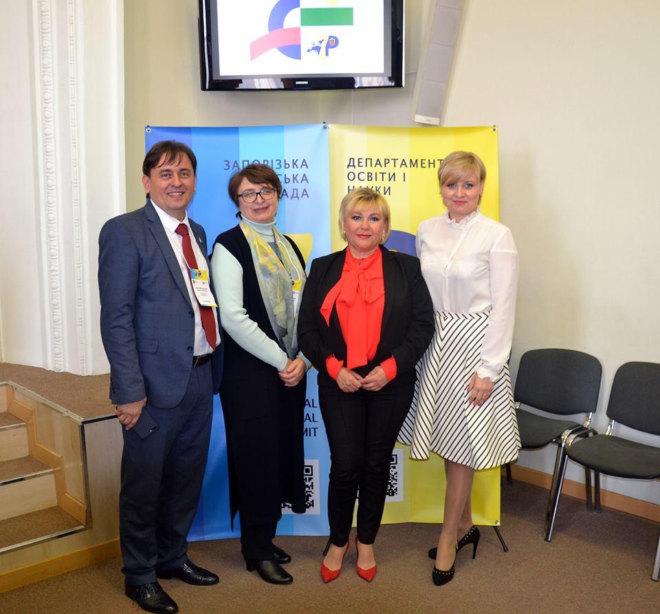 Міжнародний педагогічний саміт за участі керуючого партнера Академії української преси Тетяни Іванової