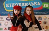 """Майстер-клас під час Всеукраїнського фестивалю """"КіноХвилька"""""""