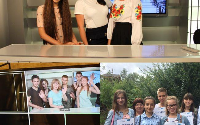 Запрошуємо учнів та вчителів старших середніх загальноосвітніх шкіл долучитися до Літньої школи з медіаграмотності