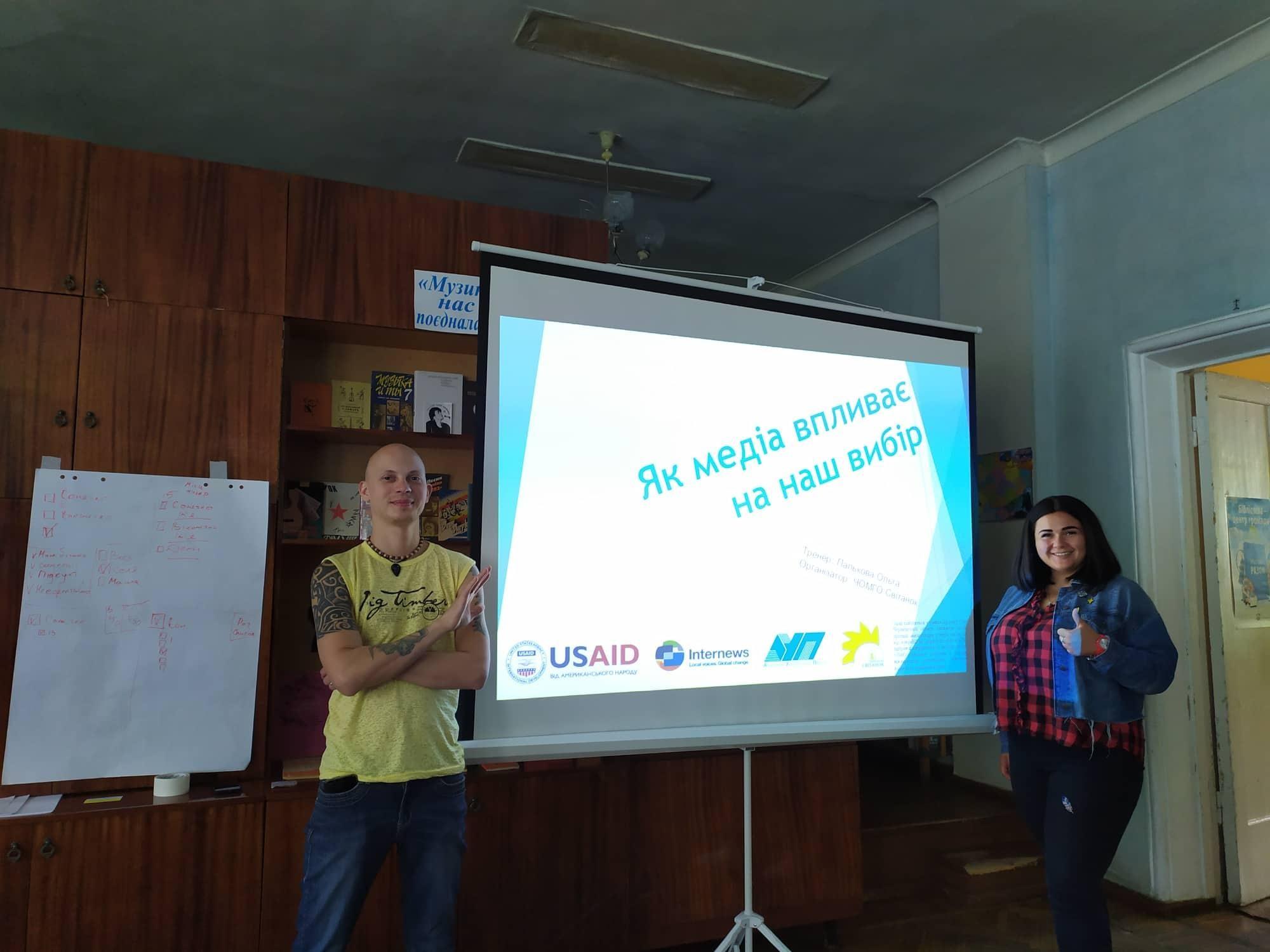 Формуємо медіаграмотний погляд на реалії: сім зустрічей з молоддю Чернігівської області