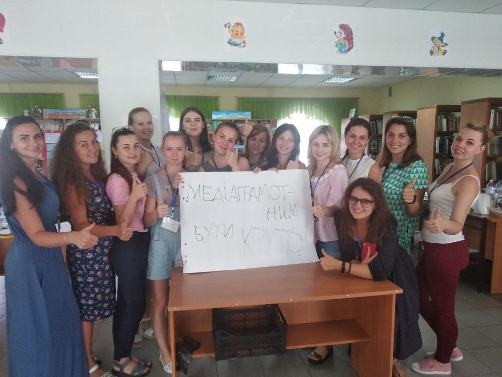 На Полтавщині триває проект з розвитку критичного мислення серед молоді