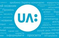 UKRAINE'S MEDIA MOVEMENT CONCERNED ABOUT THE SEARCH OF PBC. IT CALLS TO PREVENT THE  BLOCKADE OF INDEPENDENT BROADCASTER