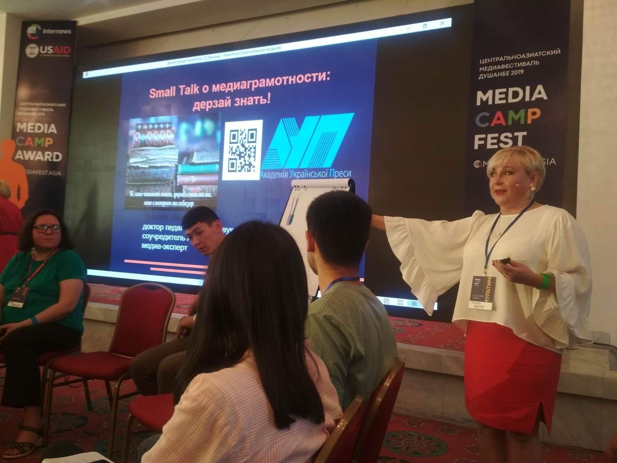 Академія української преси стала учасником найбільшого медіафоруму Центральної Азії: розширюємо межі можливого