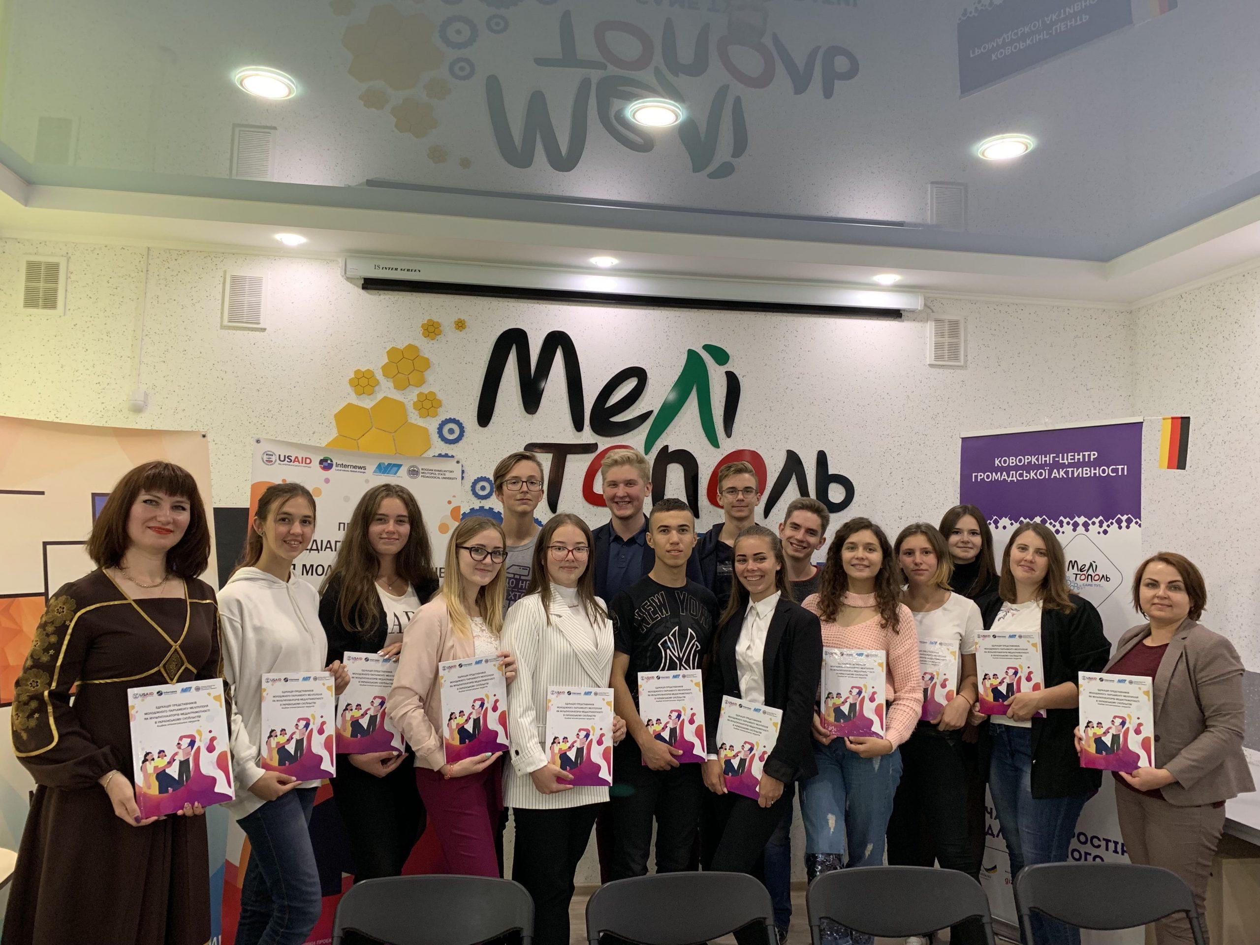 У Мелітополі представники молодіжного парламенту створили альбом інтелектуальних продуктів тернінгів з медіаграмотності