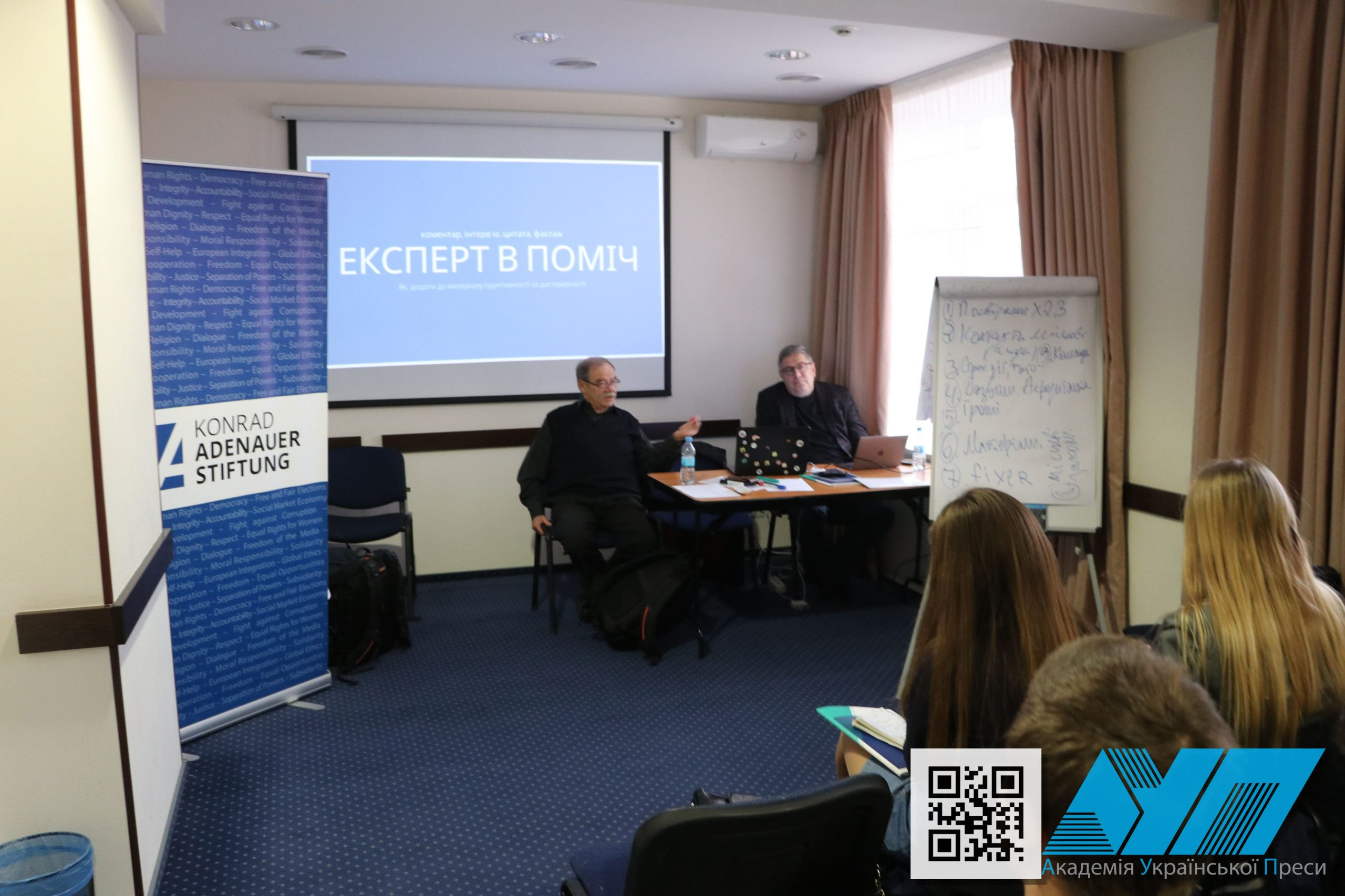 Робота журналіста під час збройного конфлікту — це виклик суспільству і виклик перед суспільством!