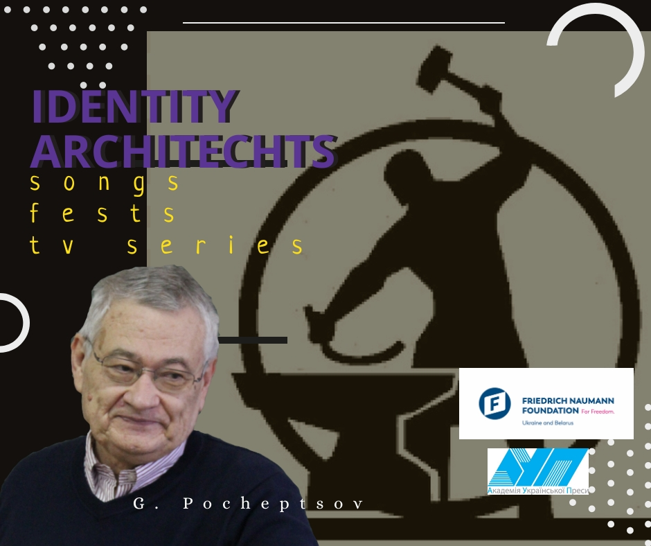 IDENTITY ARCHITECHTS: SONGS, FESTS AND TV SERIES