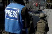 Інформація від партнерів: Запрошуємо журналістів на семінар «Війна і її наслідки: як висвітлювати проблеми осіб, постраждалих у ході збройного конфлікту в Україні»