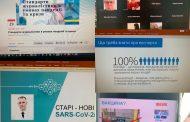 Між правом інформувати та зберігати приватність – вебінар АУП про стандарти журналістики