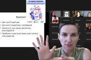 Відеоексплейнери та відеоконтент. День 2 онлайн медіалабораторії «THE GUARDIAN OF JOURNALISM»