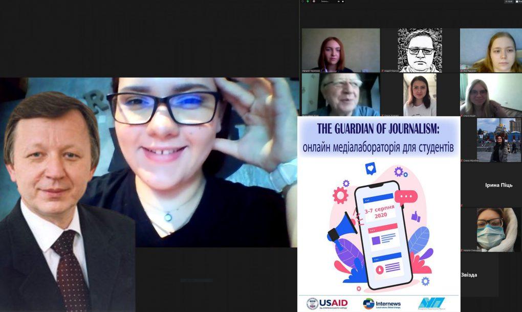 Звук та спілкування з експертом – День 3 онлайн медіалабораторії «THE GUARDIAN OF JOURNALISM»